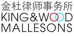 King & Wood Mallesons BVBA